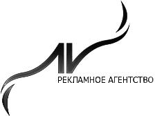 Логотип ArtVolkov