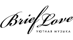 Логотип Brief Love