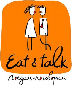 Eat&Talk