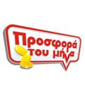 Логотип Prosfora to mina
