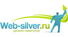 Логотип Web-silver.ru
