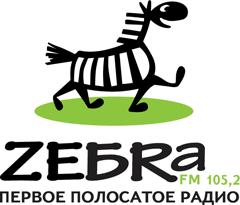 Логотип «Zeбra&raquo