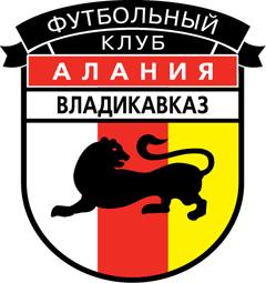 Логотип «Алания&raquo