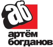 Логотип «Артём Богданов&raquo