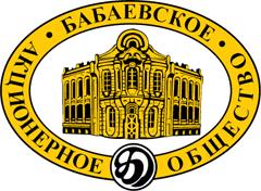 Бабаевское
