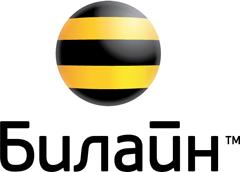 Логотип «Билайн&raquo