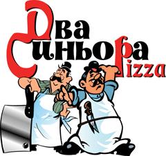 Логотип «Два синьора&raquo