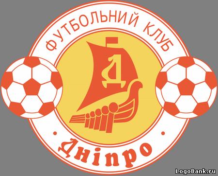 """Футбольный клуб """"Днепр"""""""