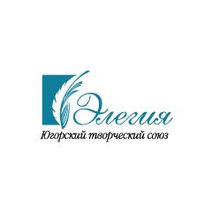 Логотип «Элегия&raquo