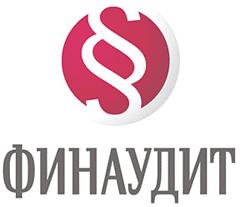 Финаудит
