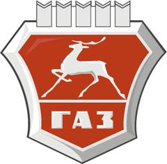 Логотип «ГАЗ&raquo