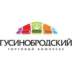 Логотип «Гусинобродский&raquo