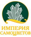 Логотип «Империя самоцветов&raquo