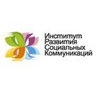 Логотип «Институт развития социальных коммуникаций&raquo