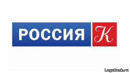 Логотип «Культура телеканал&raquo