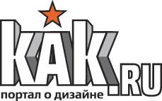 Логотип «кАк&raquo