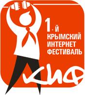 Логотип «КИФ&raquo