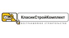 КлассикСтройКомплект
