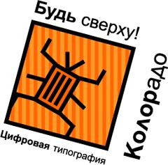 Логотип «Колорадо&raquo