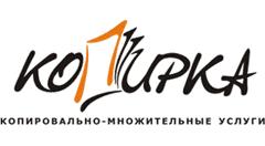 Логотип «Копирка&raquo
