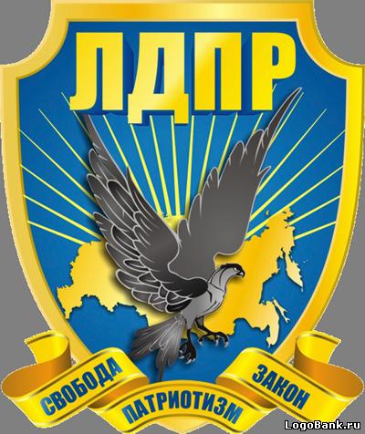 Логотип «ЛДПР&raquo