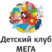 Логотип «Мега&raquo