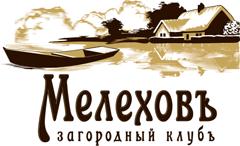 Логотип «Мелеховъ&raquo