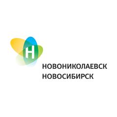 Новониколаевск-Новосибирск