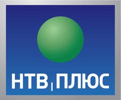 Логотип «НТВ Плюс&raquo