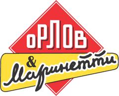 Логотип «Орлов и Маринетти&raquo