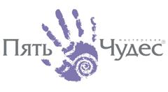 Логотип «Пять чудес&raquo