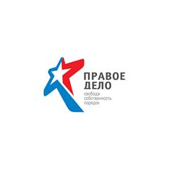 Логотип «Правое дело&raquo