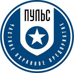 Логотип «Пульс&raquo