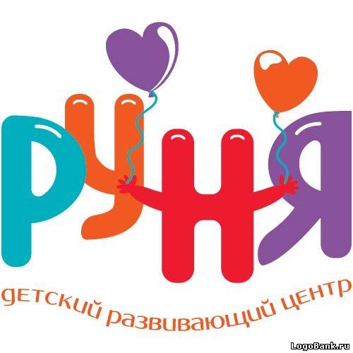 Логотип «Руня&raquo