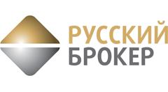 Русский брокер