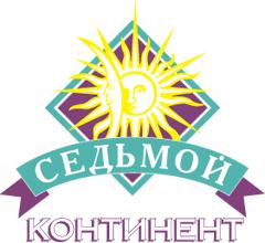 Логотип «Седьмой континент&raquo
