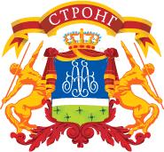 Логотип «Стронг&raquo