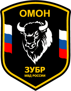 Логотип «Зубр&raquo