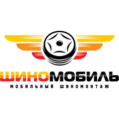 Логотип «Шиномобиль&raquo