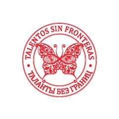 Логотип «Таланты без границ&raquo