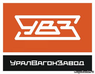 Логотип «УралВагонЗавод&raquo