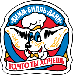 Логотип «Вимм-Билль-Данн — Продукты питания&raquo