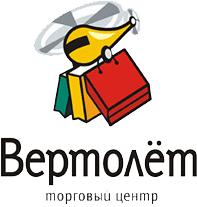 Логотип «Вертолёт&raquo