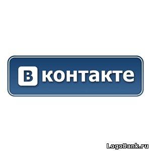 Логотип «Вконтакте&raquo