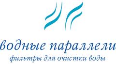 Логотип «Водные параллели&raquo