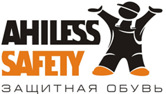 Ahiless Safety