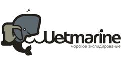 Uetmarine