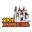 Логотип «1001 камень&raquo