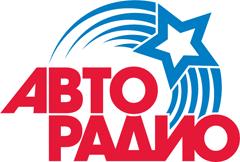 Логотип «Авторадио&raquo