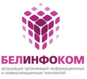 БелИнфоКом